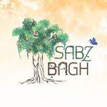 The Sabz Bhag
