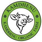 Kamdhenu Organic Farm
