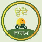 Uday Organic Farm